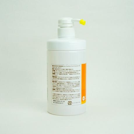 BiSCaO Water(ビスカオウォーター) 革新的除菌力と安全性 大容量 ハンドウォッシュボトル 600ml