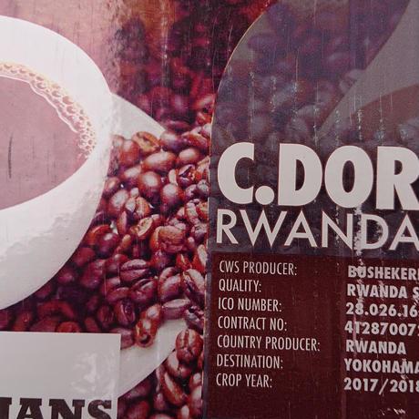 ルワンダスカイヒル 200g【受注焙煎】遠赤外線焙煎方式