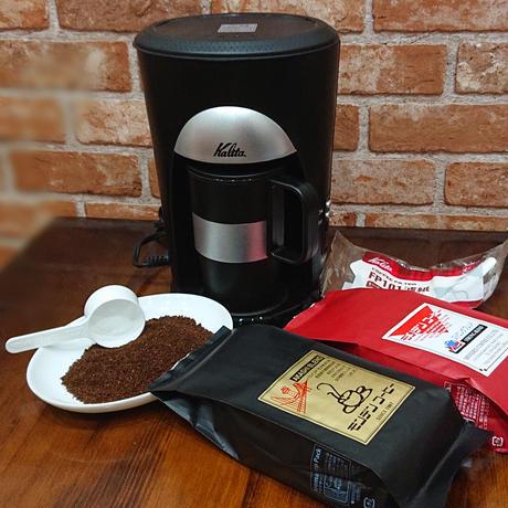 カリタ TS-101N 一人用コーヒーメーカー【数量限定在庫処分品】  &モンデンコーヒー(¥1520分)人気No.1とNo.2の『粉』200g×2点セット
