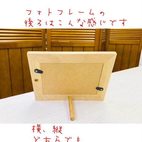 ☆モンゴベス×アルバムえほん☆コラボアイテム☆フォトフレーム【アニマルリース】