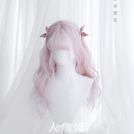 Misty Bouquet—Ⅰ型人魚姫(SP)  Mermaid