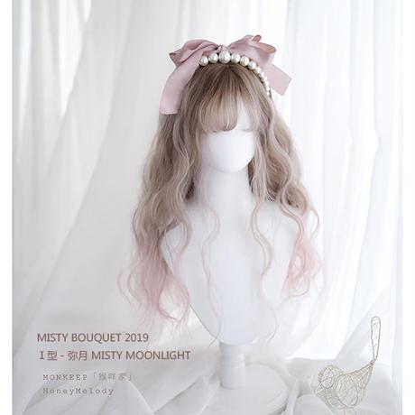Misty Bouquet—Ⅰ型弥月Misty Moonlight
