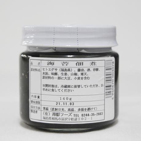 【相馬市 海鮮フーズ】活き〆穴子おこわセット