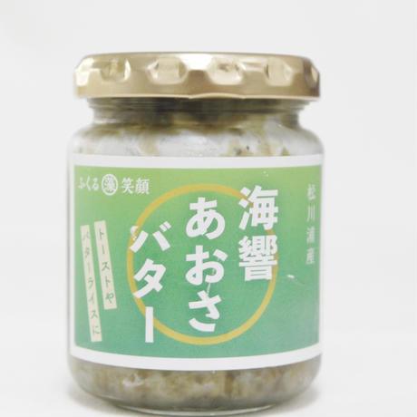 【相馬市 海鮮フーズ】相馬の海味(うみ)堪能セット6点セット