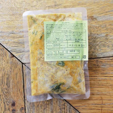 【福島市 Curry dining bar 笑夢】笑夢カレーギフトセット(8パック)