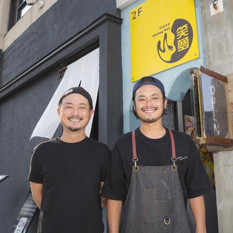 【福島市 Curry dining bar 笑夢】笑夢カレーギフトセット(4パック)