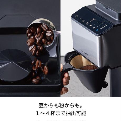 レコルト コーン式全自動コーヒーメーカー|キャンペーンパック豆