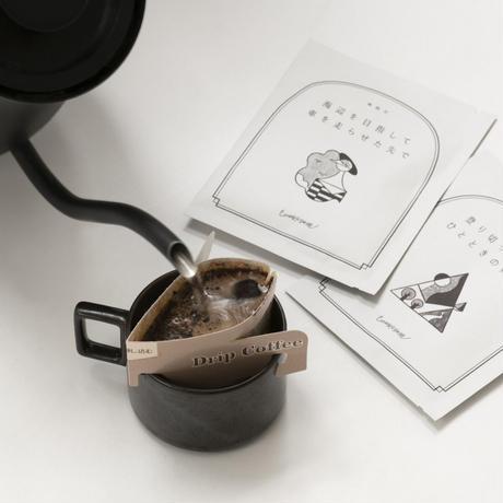 [ドリップバッグタイプ]モアコーヒープラン