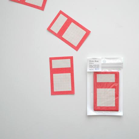 ポケットメモ レッド103  [mittzell]