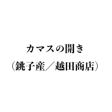 58e376de02ac6410c700180b