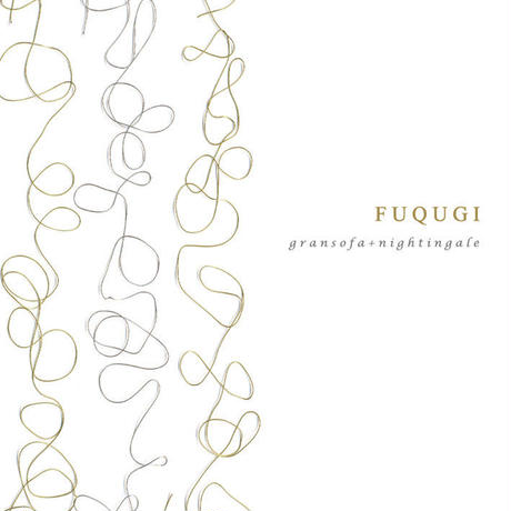 音楽CD「Gransofa + Nightingale」Fuqugi