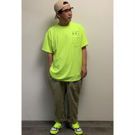 STUMPSTAMP × replicantfm 社会文化播客 复制人 POCKET TEE (Neon Yellow)