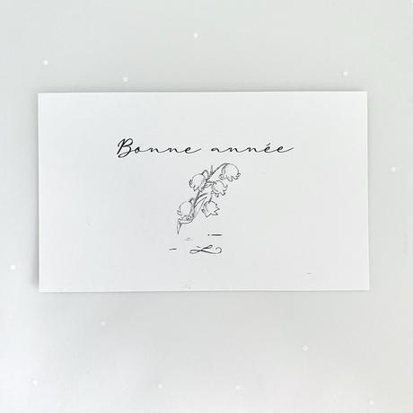 M-105 messagecard ★ muguet Bonheur/ Bonne année 計24枚
