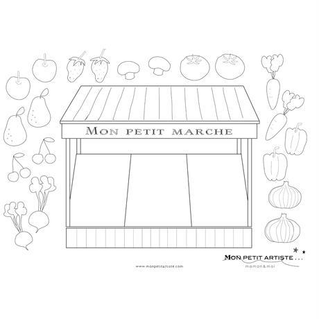 ǝ€ã›ã‹ãˆ Stores