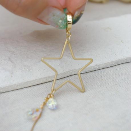 star tears C