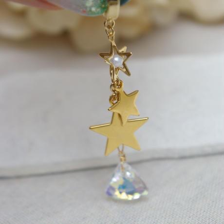 shining star C