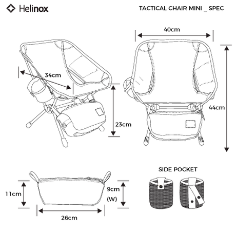 MONRO x HELINOX TACTICAL CHAIR MINI  | STUMP