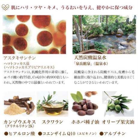 炭酸リッチプラチナム オールインワン炭酸パック 化粧水、美容液、乳液、クリーム 長時間保湿