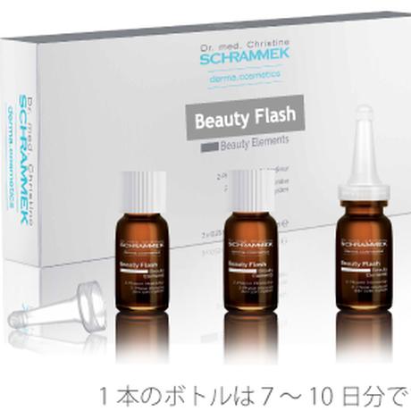 Beauty Flash-ビューティフラッシュ- シミ・エイジングケア シュラメック