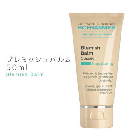 ブレミッシュバルム(BBクリーム)  50mlシュラメック