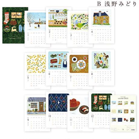 表現社 cozyca products 【新作】cozyca products 2022 カレンダー