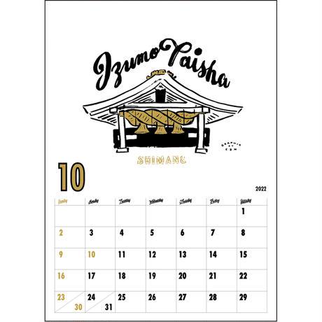 CHALKBOY(グリーティングライフ) 2022リングカレンダー