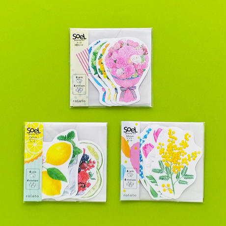 rala design | Soel いろいろBセット
