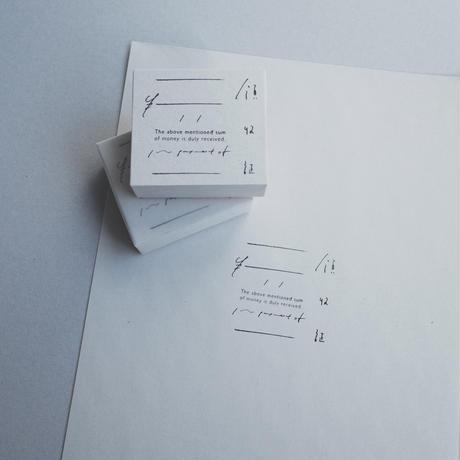 hase Stamp「領収証」【受注商品:12月中発送】