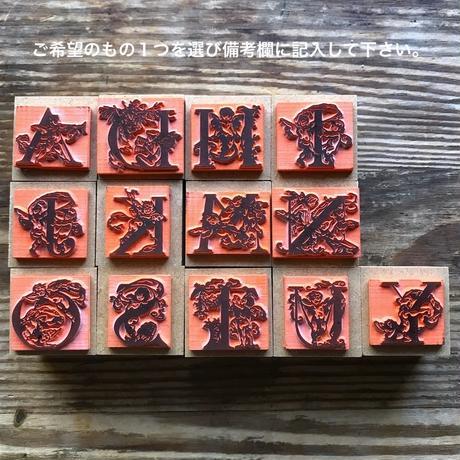 オソブランコ|アルファベットスタンプ(エンジェル) *10種の紙とクロモスおまけ付き*