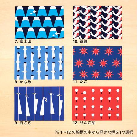 青衣 あをごろも ハンカチ 夏祭りセット(ポストカード付)