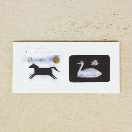【7月号掲載分】表現社 cozyca products 【21秋の新作】西淑「rhythm」セット