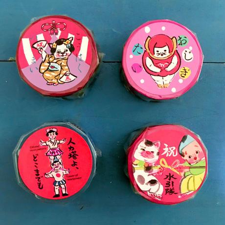 青空亭(チャンキー+いぬんこ) マスキングテープ4個組