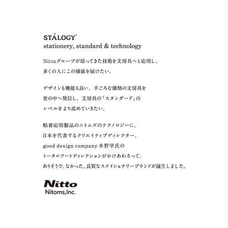STALOGY|【限定特典付】365デイズノート A5 ドット