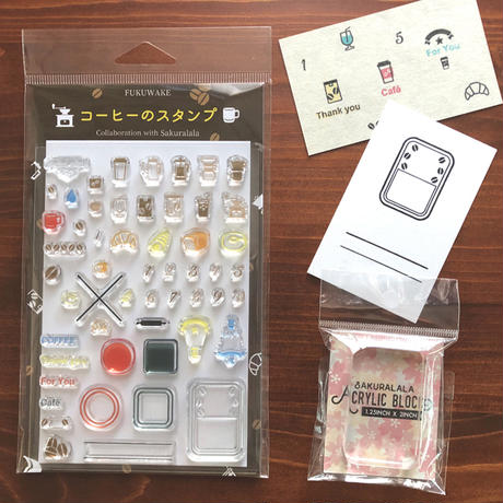 福わけはんこ 【持ち手セット】コーヒーのクリアスタンプ+長方形ブロックセット