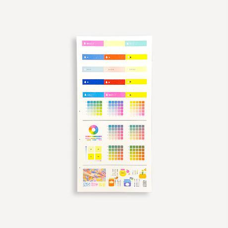 【9月号掲載分】JAM 混色見本カードセット(A)