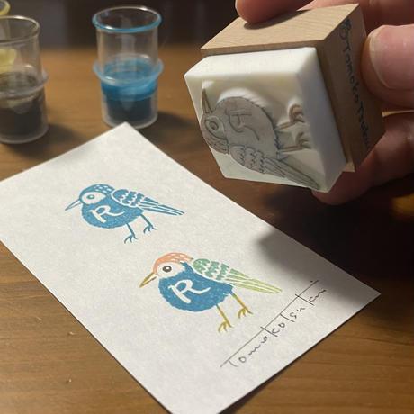 象夏堂/津久井智子|オーダーはんこ [ Little Bird ] 【受注商品:8月中発送】