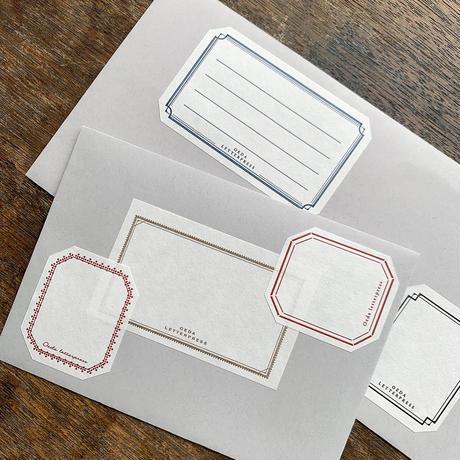【9月号掲載分】大枝活版室|【活版印刷】 LETTERPRESS sticker BOX (4色セット計72枚入り)