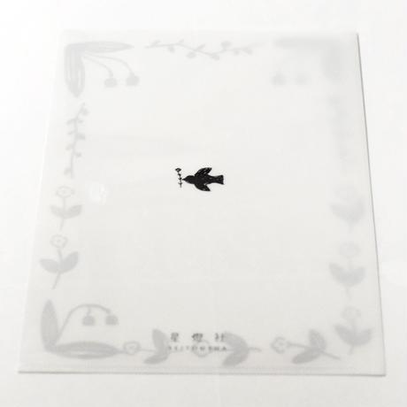 【9月号掲載分】星燈社 | 【紙博特集 限定!】包装紙帖20柄セット+特典クリアファイル