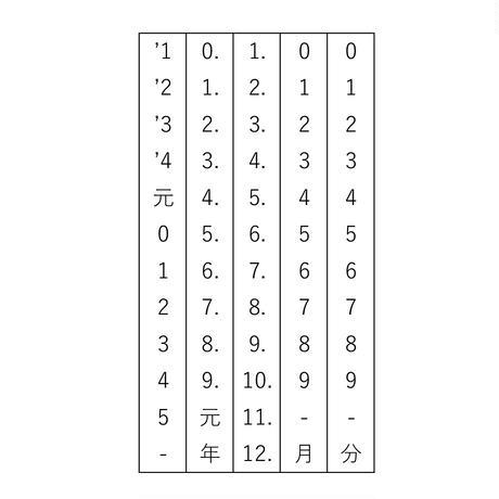 36 Sublo (サブロ) 木軸日付回転印  福田利之 猫 【受注商品:8月中発送】