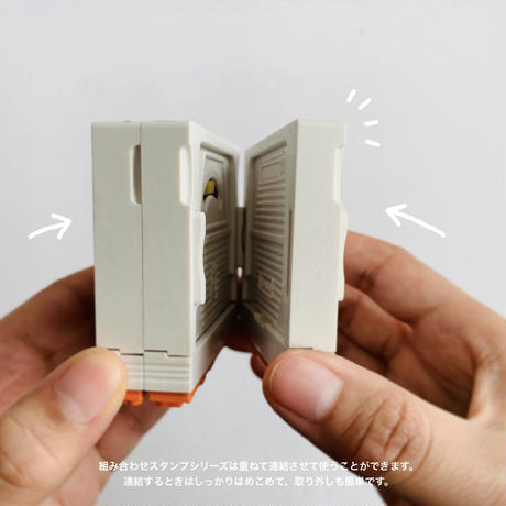 【9月号掲載分】eric|組み合わせスタンプ 文房具柄