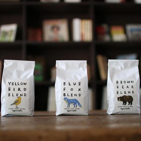 手紙舎|関根利純の自家焙煎珈琲豆『BROWN BEAR BLEND(深煎り)』