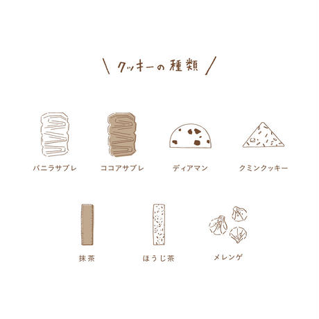 cafe marble | クッキー缶