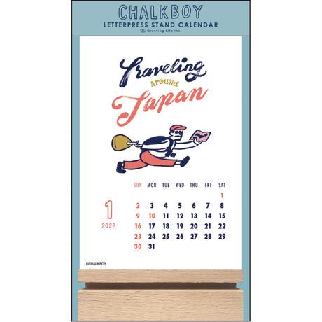 CHALKBOY(グリーティングライフ)|2022レタープレススタンドカレンダー