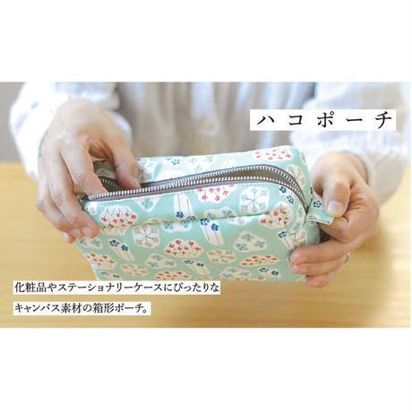 【7月号掲載分】星燈社 ハコポーチ-線画