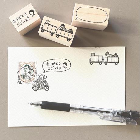 切手のこびと 便利なスタンプ3個セット-standard- [限定]