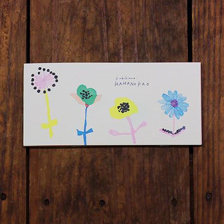 【6月号掲載分】表現社 cozyca products|「春の一筆箋」セット