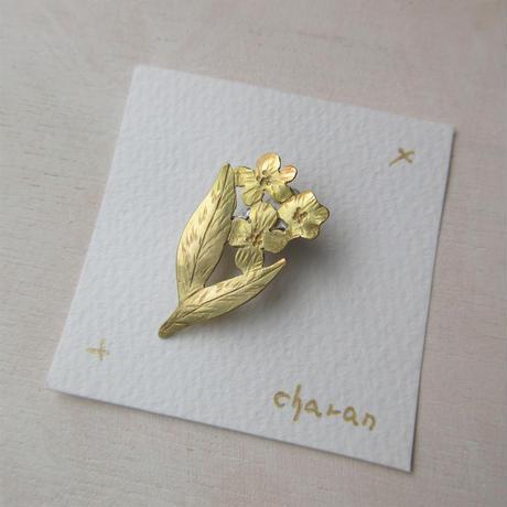 charan 山田亜衣 真鍮ブローチ ミニ花束