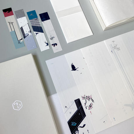 裏具 つなぐ便箋「雨シリーズ」オリジナル白箱セット