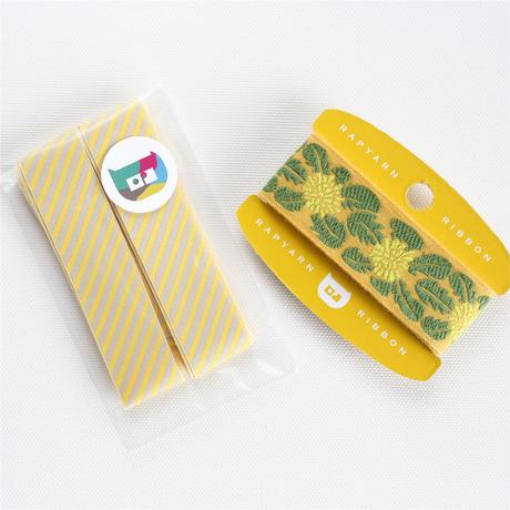 レピヤンリボン たんぽぽ/イエロー×ボーダー/バナナ21mm セット( 各1m)