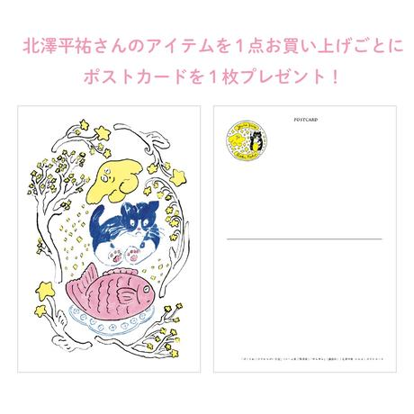 北澤平祐 ふたりぼんちゃん花びん【2種まとめ買い対象】